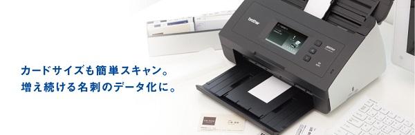 ブラザーのプリンタで名刺の制作は可能!