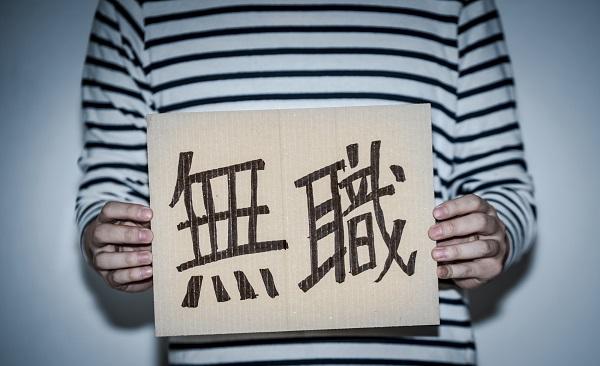 無職の人が名刺を制作する意味はあるの?