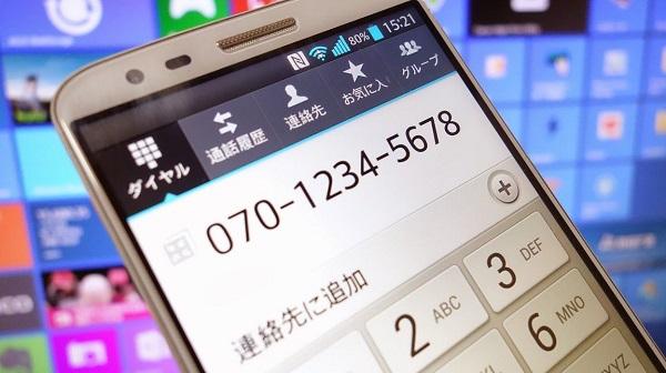 名刺を制作するに当たって携帯番号は入れた方が良い?