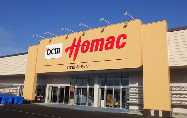 DCMホーマックで制作できる名刺の特徴はこれだ!