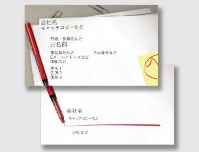 ライター名刺3