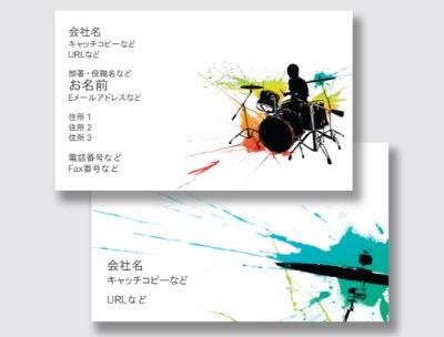 バンド名刺3